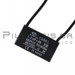 Πυκνωτής Λειτουργίας CBB61  1.0μF  450VAC