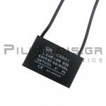 Πυκνωτής Λειτουργίας CBB61  1.5μF  450VAC