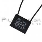 Πυκνωτής Λειτουργίας CBB61  3.3μF  450VAC