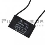 Πυκνωτής Λειτουργίας CBB61  4.0μF  450VAC