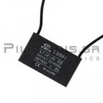 Πυκνωτής Λειτουργίας CBB61  4.7μF  450VAC