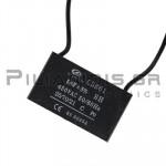 Πυκνωτής Λειτουργίας CBB61  5.0μF  450VAC