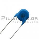 Πυκνωτής κεραμικός X1 Y1 4.7nF 250VAC P10.0 ±20%
