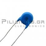 Πυκνωτής κεραμικός X1 Y2 150pF 250VAC P7.5 ±10%