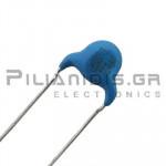 Πυκνωτής κεραμικός X1 Y2 220pF 250VAC P7.5 ±20%