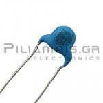 Πυκνωτής κεραμικός X1 Y2 1.0nF 250VAC P7.5 ±20%