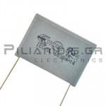 Πυκνωτής ΜKP X2 1.5μF 275VAC P27.5