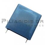 Πυκνωτής ΜKP X2 3.3μF 275VAC P27.5 10%