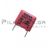 Πυκνωτής ΜKP X2 100nF 275VAC P10.0