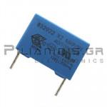 Πυκνωτής ΜKP X2 150nF 275VAC P15.0
