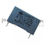 Πυκνωτής ΜKP X2 150nF 275VAC P22.5