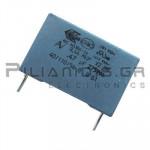 Πυκνωτής ΜKP X2 470nF 275VAC P22.5 ±10%