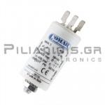 Πυκνωτής Λειτουργίας   1.0μF  450VAC 50Hz ΜΚΑ