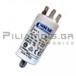 Πυκνωτής Λειτουργίας   4.0μF  450VAC 50Hz ΜΚΑ