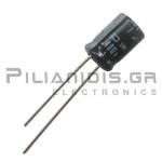 Πυκνωτής Ηλεκτρολυτικός  1μF  85C 400V 8x12mm RM4.0