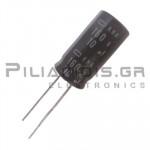 Πυκνωτής Ηλεκτρολυτικός 10μF 105C 160V 23x26mm RM5.0