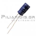 Πυκνωτής Ηλεκτρολυτικός 22μF  85C 100V 6x11mm RM2.5