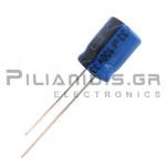 Πυκνωτής Ηλεκτρολυτικός 33μF  85C 100V 8x12mm RM3.5