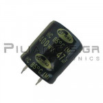 Πυκνωτής Ηλεκτρολυτικός 47μF  85C 400V 22x25mm RM10.0 Snap-In