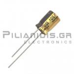 Πυκνωτής Audio   100μF  50V  85C     8x11.5mm RM3.5