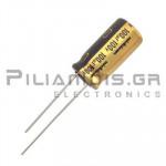 Πυκνωτής Audio   100μF 100V  85C     10x20mm RM5.0