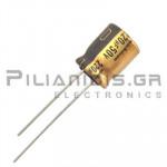 Πυκνωτής Audio   220μF  50V  85C     10x12.5mm RM5.0