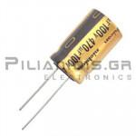 Πυκνωτής Audio   470μF  100V  85C     16x25mm RM7.5
