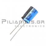 Πυκνωτής Audio  1000μF   16V 105C     10x16mm RM5.0