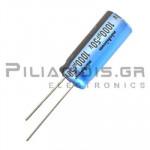 Πυκνωτής Audio  1000μF   50V 105C     12.5x31.5mm RM5.0