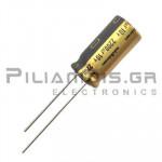 Πυκνωτής Audio  2200μF   10V  85C     10x20mm RM5.0