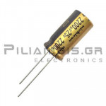 Πυκνωτής Audio  2200μF   25V  85C     12.5x25mm RM5.0