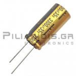 Πυκνωτής Audio  3300μF   35V  85C     16x35.5mm RM7.5