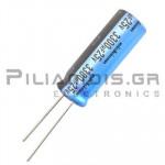 Πυκνωτής Audio  3300μF   25V 105C     12.5x35.5mm RM5.0