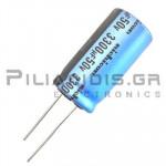 Πυκνωτής Audio  3300μF   50V 105C     18x35.5mm RM7.5
