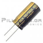 Πυκνωτής Audio  4700μF   50V  85C     20x40mm RM10.0