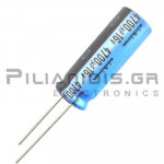 Πυκνωτής Audio  4700μF   16V 105C     12.5x35.5mm RM5.0