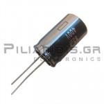Πυκνωτής Low ESR   82μF 400V 105C   18x31.5mm RM7.5