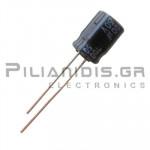 Πυκνωτής Low ESR  100μF  50V 105C    8x11.5mm RM3.5