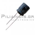 Πυκνωτής Low ESR  150μF  50V 105C   10x12.5mm RM5.0