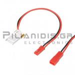 Μπαταρία Επαναφορτιζόμενη Li-Po 3.7V   50mAh (3.0x10x20mm)