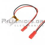 Μπαταρία Επαναφορτιζόμενη Li-Po 3.7V   85mAh (3.0x15x25mm)