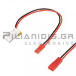 Μπαταρία Επαναφορτιζόμενη Li-Po 3.7V   40mAh (3.5x11x20mm)