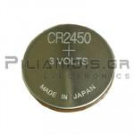 GP MΠATAPIA ΛIΘIOY 3V CR2450-C5 610mAh