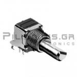 Ποτενσιόμετρο Μεταλλικό Οριζόντιο 1B dual 50ΚΩ 15mm
