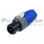 CONNECTOR SPEAKON 2pin ΑΡΣΕΝΙΚΟ