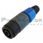 CONNECTOR SPEAKON 4pin  ΘΗΛYKO