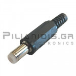 CONNECTOR DC 1.70mm x 4.75mm