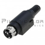 CONNECTOR DC 3pin 7.5Α/20VDC
