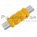 ADAPTOR USB Α ΑΡΣΕΝΙΚΟ - USB Α ΑΡΣΕΝΙΚΟ