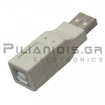 ADAPTOR USB Α ΑΡΣΕΝΙΚΟ - USB  Β ΘΗΛΥΚΟ